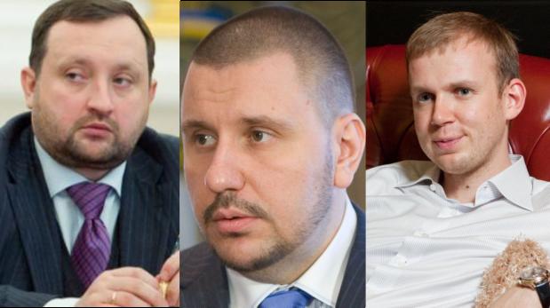 Сергей Арбузов, Александр Клименко, Сергей Курченко