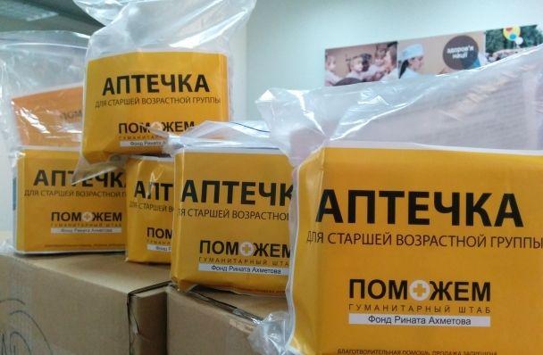 Аптечки для жителей Донбасса от Штаба Ахметова / Фото: Пресс-служба Штаба Рината Ахметова