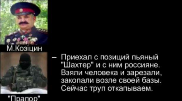 Бойовики вбили місцевого мешканця / скріншот відео youtube