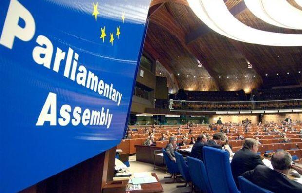 РФ пытается вернуть свою делегацию в ПАСЕ / фото: echrblog.blogspot.com