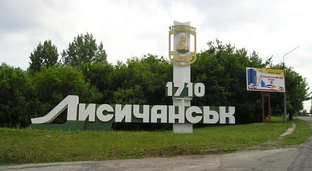 """Користувачі соцмереж зазначають, що сьогодні """"місто вимирає"""" / фото lisichansk.com.ua"""