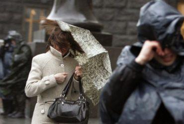 Погода на 27 сентября: на Украину надвигается похолодание