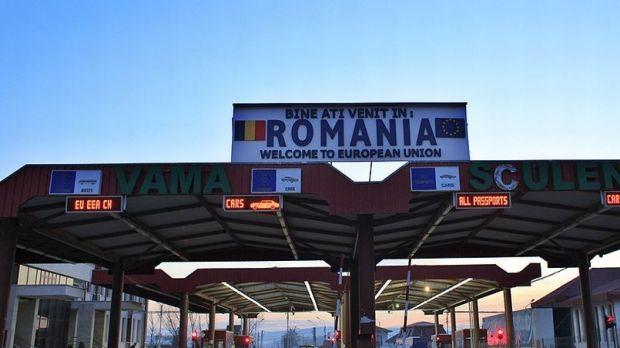 румуния / zakarpattya.net.ua