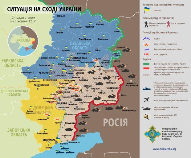 Карта зоны АТО по состоянию на 6 октября