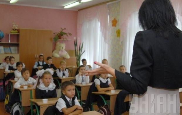Учителей младших классов ожидает сертификация / Фото УНИАН
