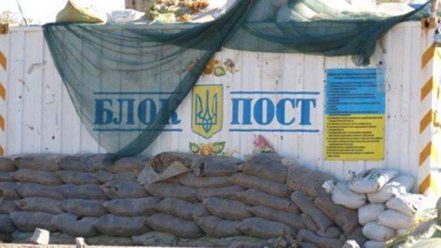 Photo by marsovet.org.ua