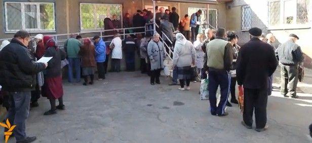 Очередь за пенсиями в Константиновке