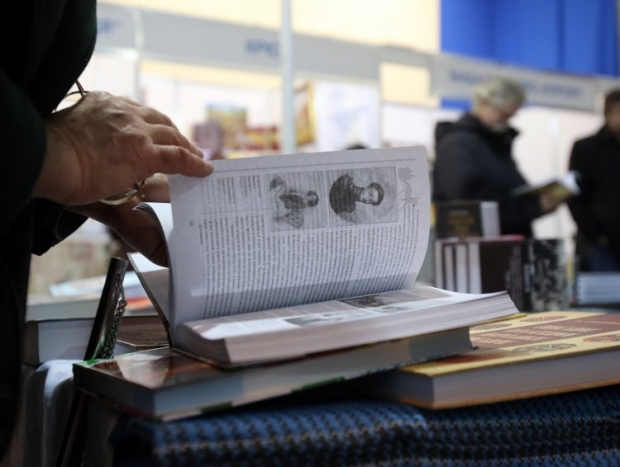 """Книжный Арсенал"" отложили из-за коронавируса / фото УНИАН"