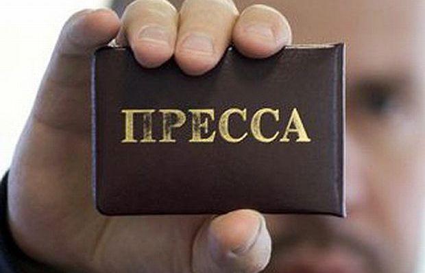 Ілюстративна фотографія / irrp.org.ua
