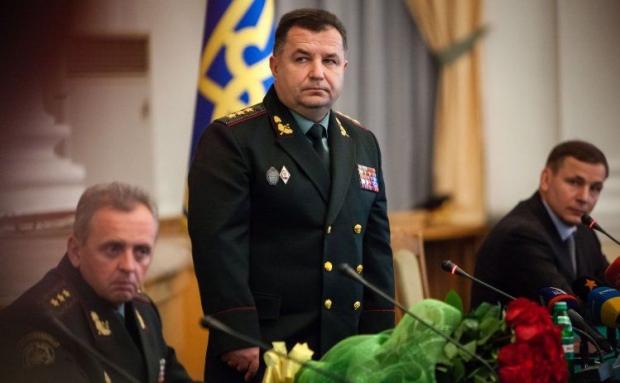 Полторак заявил о беспрецедентном военном бюджете  / Фото УНИАН
