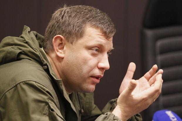 Олександр Захарченко / фото REUTERS