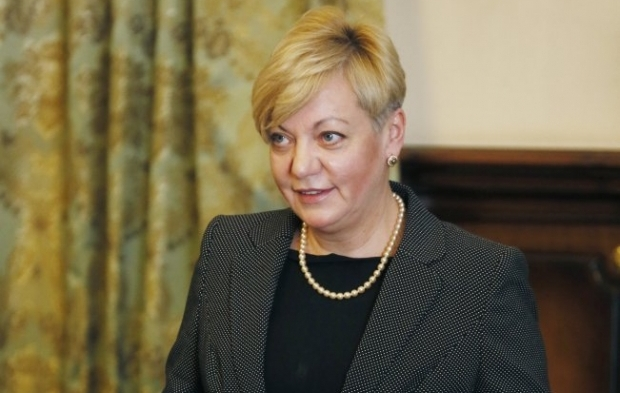 Gontareva: The reasons for the instability of the hryvnia are both seasonal and fundamental factors / Photo from UNIAN