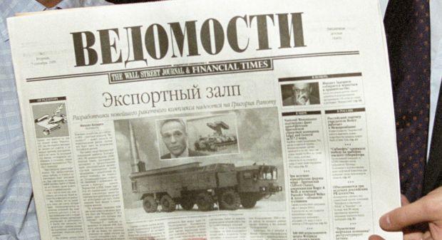 фото neftegaz.ru