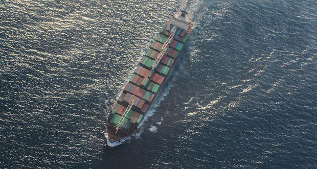 СМИ сообщают о пожаре на судне в Черном море / фото Википедия