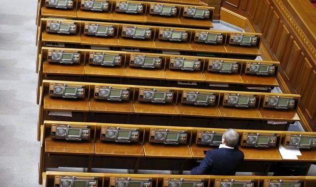 В коалиционное соглашение внесен пункт об отмене депутатской неприкосновенности / фото УНИАН