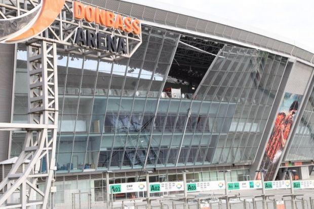 Донбас Арена знаходиться під контролем бойовиків / shakhtar.com