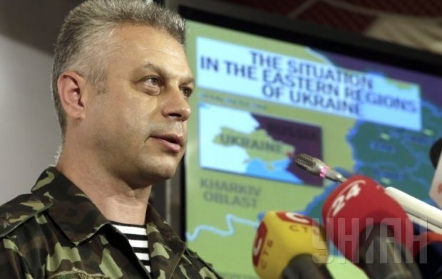 NSDC spokesman Andriy Lysenko / Photo by UNIAN