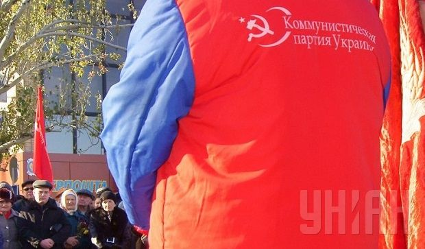 A court in Kyiv has postponed hearings on a case on banning the Communist Party of Ukraine / Photo by UNIAN