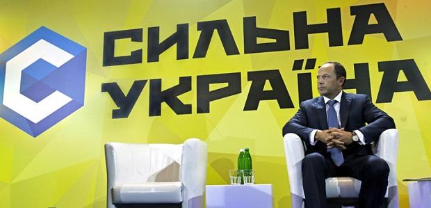 «Сильная Украина» выступает за