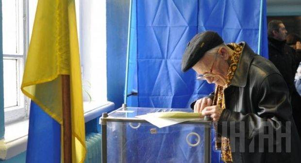 There's little to choose between the vague manifestos of Ukrainian parties, experts say / UNIAN