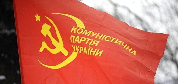 Коммунисты выступают за отмену всех реформ/ obozrevatel.com