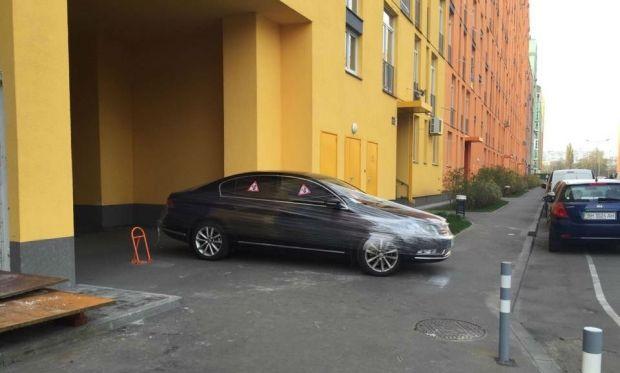 Стоимость парковки может составлять до 35 гривень за час / фото Max Miller facebook.com