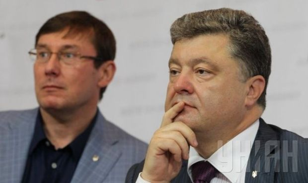 The Poroshenko Bloc intends to press for legislation to strip the president of immunity from prosecution / Photo by UNIAN