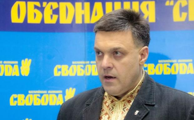 """Львовский авторитет рассказал о финансировании """"Свободы"""""""