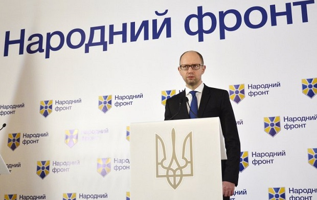 PM Arseniy Yatseniuk says his Popular Front party has prepared its own version of a coalition agreement / Photo by UNIAN