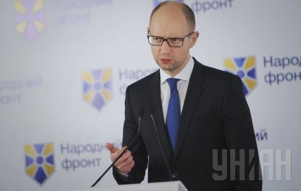 Yatseniuk has described Poroshenko as a key ally / Photo by UNIAN