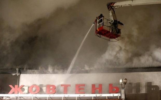 «Жовтень» запустил предварительную продажу билетов для восстановления здания / УНИАН