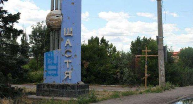Для Украины является неприемлемым открытие пункта пропуска в Счастье / uapress.info