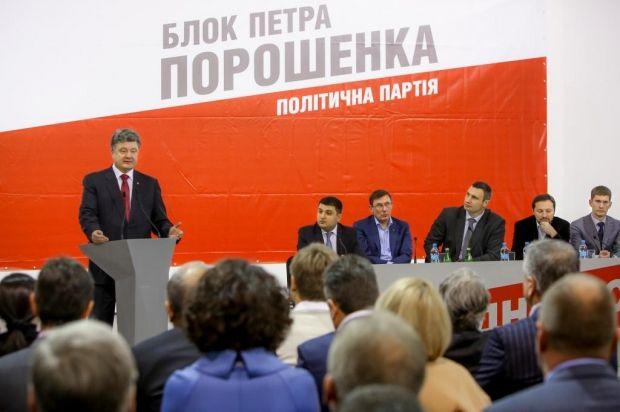 Photo from presidential Twitter account @poroshenko