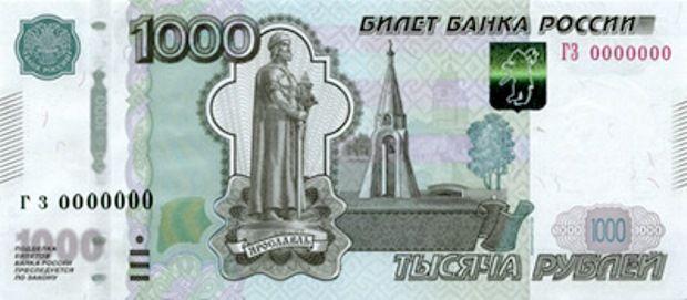 Рубль продолжает сдавать позиции / cbr.ru