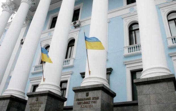 Дело «Трейд Коммодити»направили в суд / фото mil.gov.ua