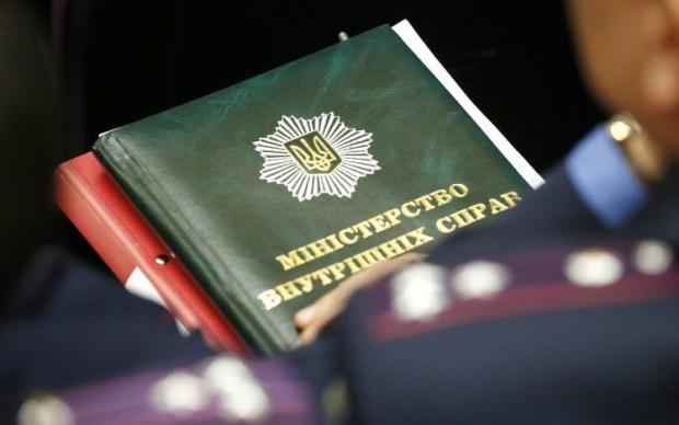 Для координации действий созданы оперативные штабы в территориальных органах системы МВД / фото УНИАН