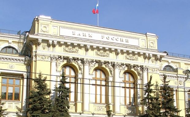 Russia's central bank has set a $350 mln limit on daily currency interventions / Photo from Wikipedia