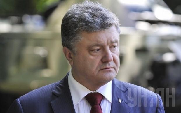 Порошенко підписав указ на основі пропозицій РНБО / УНІАН