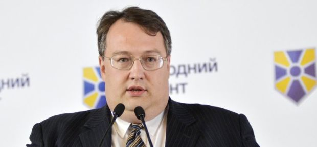 Геращенко не уточнил, когда именно был проинформирован о готовящемся на него покушении / УНИАН