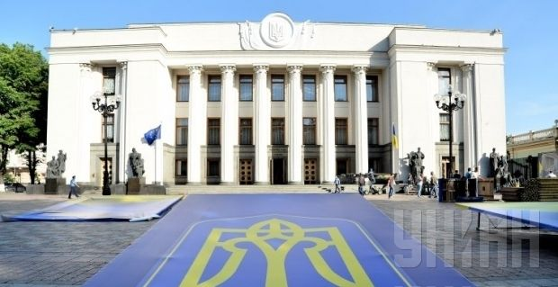 The parties in the parliamentary coalition talks have agreed on national defense / Photo by UNIAN