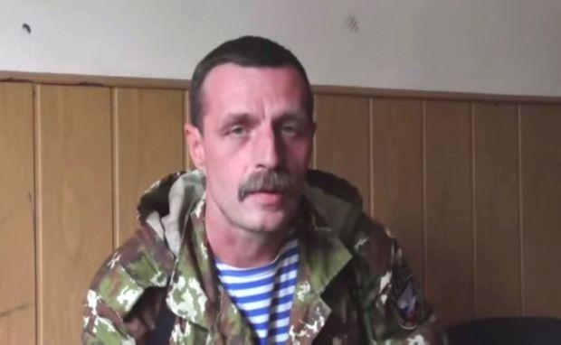 Луценко заявил о фактическом окончании расследования дела Безлера \ Wikipedia
