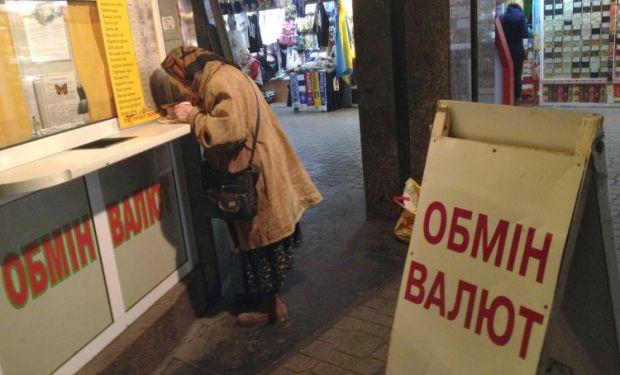 По отношению к евро гривня ослабла / фото УНИАН Владимир Гонтар