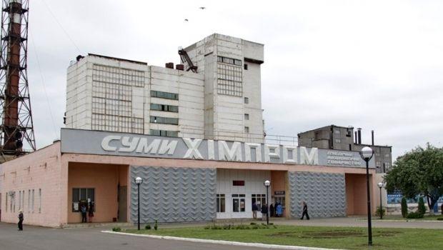 """""""Сумыхимпром"""" работает на Фирташа / фото sksumykhimprom.com.ua"""