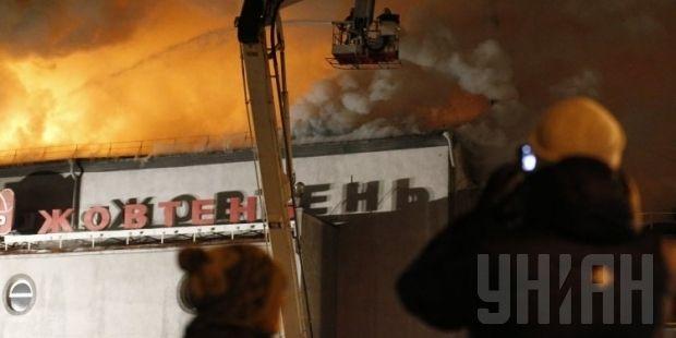 Осенью прошлого года в кинотеатре «Жовтень» произошел пожар / Фото УНИАН