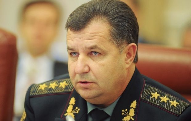 Photo from Ukrainian Defense Ministry's press service