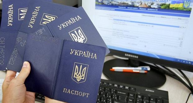 """У """"Слузі народу"""" хочуть урізати виборчі права українцям з паспортами РФ/фото УНІАН"""