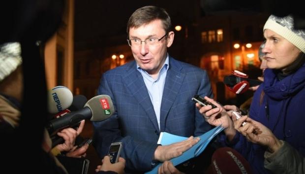 Луценко раскритиковал предложения Яценюка
