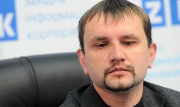 Володимир В'ятрович / zik.ua