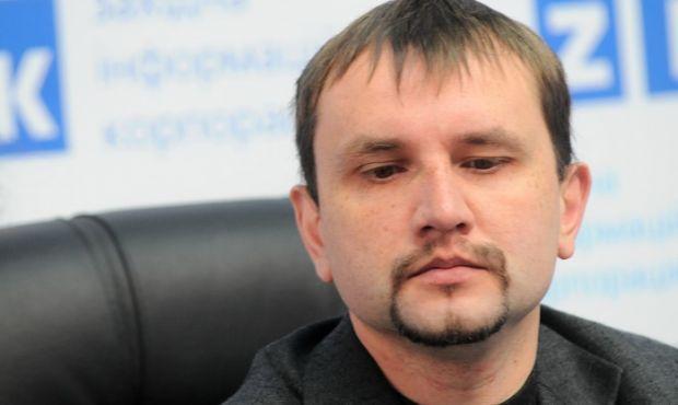 В'ятрович виступив за ідею перейменування Дніпропетровської області / фото zik.ua