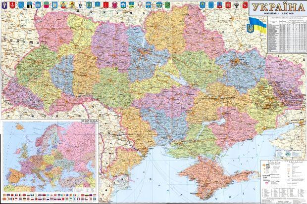 Ідею унітарної України підтримують 74% українців / karta-ukraina.simf.name